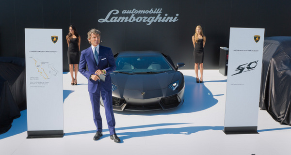 Automobili Lamborghini announces its 50th Anniversary Celebration Plans (1963-2013)