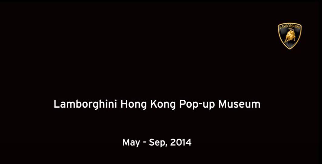 Lamborghini Pop-Up Museum in Hong Kong