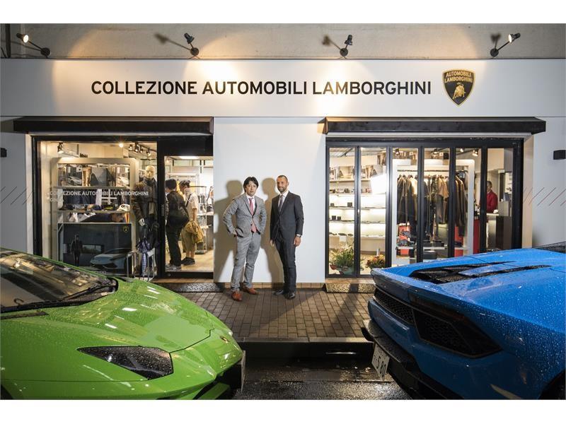 Lamborghini Opens its First Official Collezione Automobili Lamborghini Store in Japan